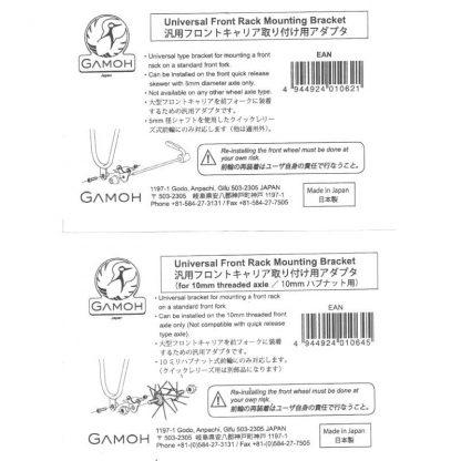Gamoh 10mm tarakka/lokarikiinnike